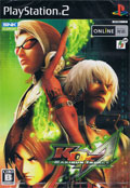 KOF Maximum Impact Regulation A (Sale) - SNK Playmore