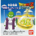 DragonBall Z Sparking Meteor Dragon Keychain (New) - Bandai