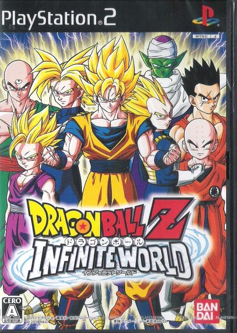 dragon ball z infinite world psp game download