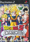 DragonBall Z Infinite World (New) - Bandai