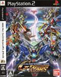 SD Gundam G Generation Wars - Bandai Namco Games