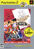 .hack Vol. 1&2 (Best) (New) - Bandai