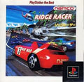 Ridge Racer (Best) - Namcot