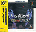 Over Blood (Best) (New) - Riverhill Soft