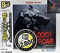 Bloody Roar (Best) (New) - Hudson