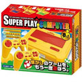 Super Play Computer (New)