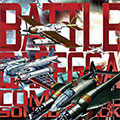 Battle Garegga Complete Soundtrack (New) - Sweep Records