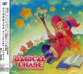 Magical Chase Original Soundtrack (New) - Sweep Record