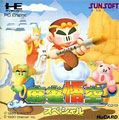 Mahjong Monkey Special  - Sunsoft