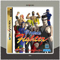 Sega Saturn Micro Fibre Cloth (Virtua Fighter) (New) - Sega