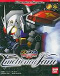 SD Gundam Emotional Jam  - Bandai