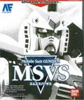 Mobile Suit Gundam MSVS - Bandai