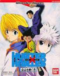 Hunter x Hunter - Bandai