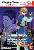Hunter x Hunter Michibi Kareshi Mono (New) - Bandai