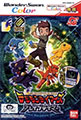 Digimon Tamers Brave Tamer (New)