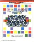 Mingle Magnet (New) - Hal Corporation