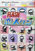 Flash Koibito Kun (New) - Kappa Games