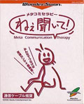 Meta Communication Therapy (New) - Media Entertainment