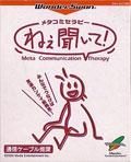 Meta Communication Therapy (New) - Media Entertainment
