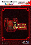Gransta Chronicle (New) - Omega Micott
