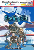 Blue Wing Blitz - SquareSoft
