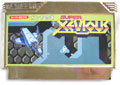 Super Xevious (Cart Only) - Namcot
