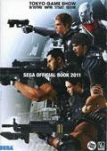 Sega Tokyo Game Show Book 2011