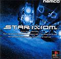 Star Ixiom (New) - Namco