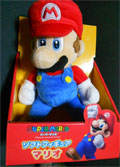 Mario Plush Figure (New) - Sanei
