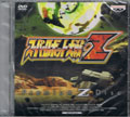 Super Robot Wars Z Premium Disk (New) - Banpresto