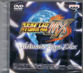 Super Robot Wars MX DVD (New) - Banpresto