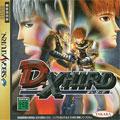 D-Xhird (New) - Takara