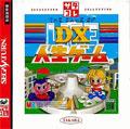 DX Life Game - Takara