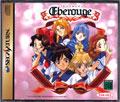 Eberouge - Takara