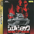 Shell Shock (New) - Electronic Arts