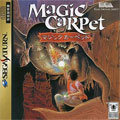 Magic Carpet (New) - Bullfrog