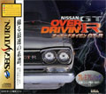 Over Drivin R GT (Premium Pack) (No front cover/key ring) - Electronic Arts