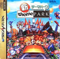 New Theme Park (New) - Electronic Arts