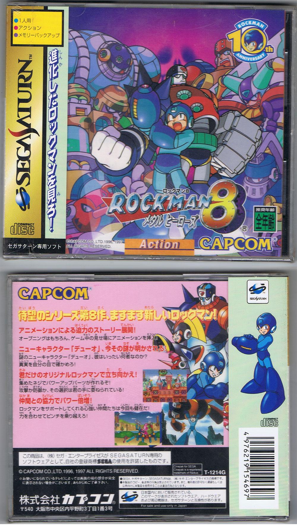 Rockman 8 (New) from Capcom - Sega Saturn