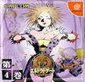 Eldorado Gate Vol 4 (New) - Capcom