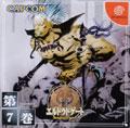 Eldorado Gate Vol 7 (New) - Capcom