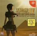 Tomb Raider IV The Last Revelation - Capcom