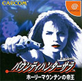 Bounty Hunter Sara Holy Mountain (New) - Capcom
