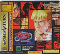 Final Fight Revenge (RAM Cart Pack) - Capcom
