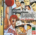 TV Anime Slam Dunk - Bandai