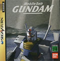 Mobile Suit Gundam - Bandai