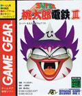 Super Momotaro Densetsu III (New) -  Hudson Soft
