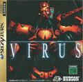 Virus - Hudson