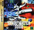 Starfighter 3000 - Imagineer