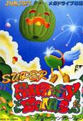 Super Fantasy Zone (New) - Sunsoft